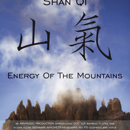 Energy Of The Mountains - DVD